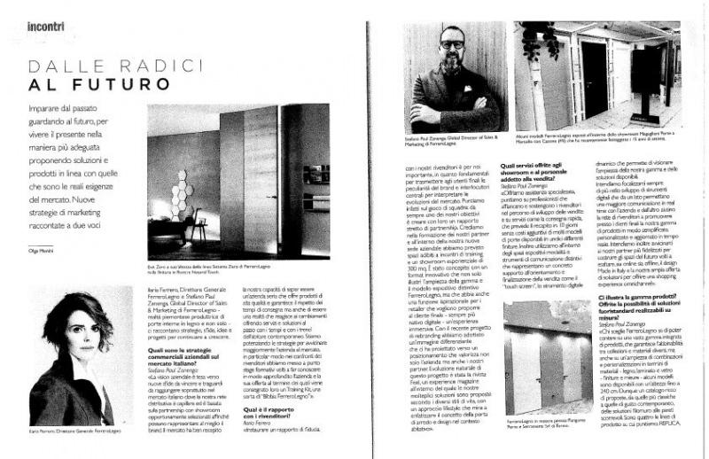 rivista showroom